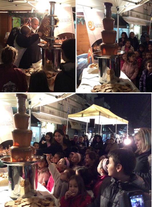 Το anais club και το κτήμα Αριάδνη είναι χορηγοί στις εκδηλώσεις για το άναμμα του χριστουγεννιάτικου δέντρου στο Δήμο Αχαρνών